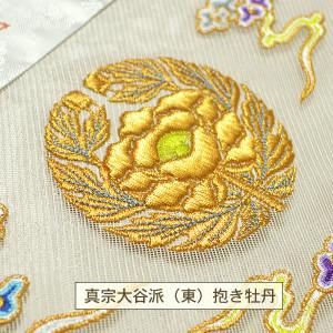 600_紗 雲に宗紋入2