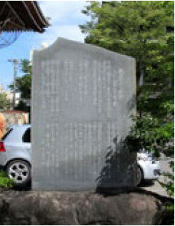 濃尾地震百年記念碑